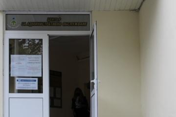 Първият по рода си в страната Център за комплексно административно обслужване на граждани отвори врати в Русе