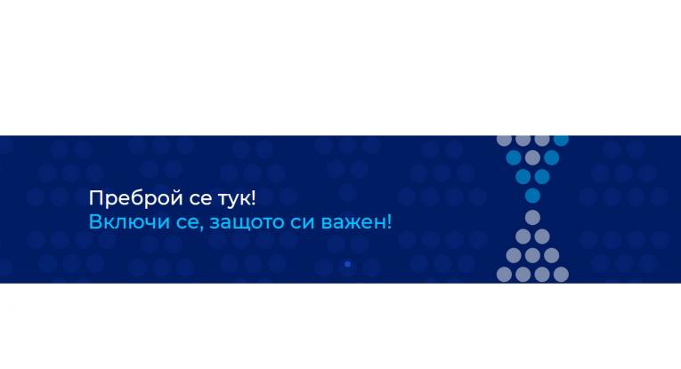 Община Русе