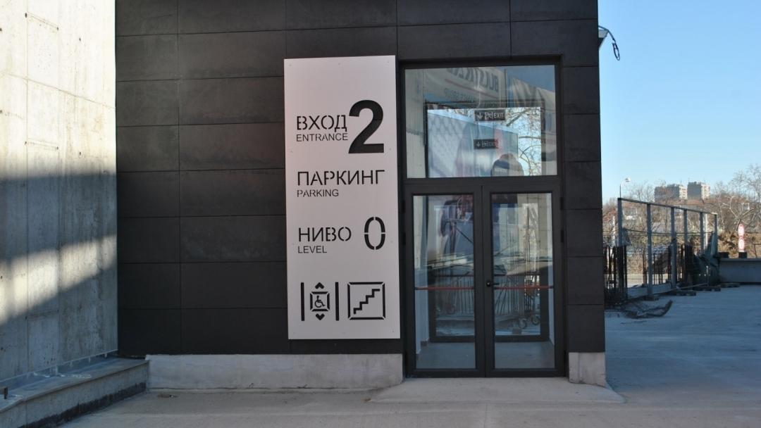 """Община Русе осигурява по-добри условия за паркиране в централната част на града с новия паркинг до """"Булстрад Арена"""""""