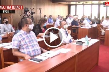 Сесия на Общински съвет Русе