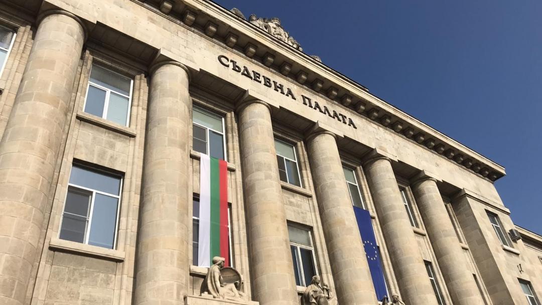 Днес се навършват 80 години от откриването на сградата на Съдебната палата