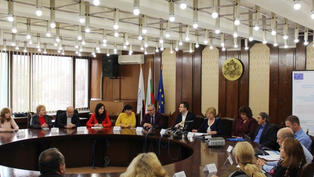 """Проведе се встъпителна пресконференция по проект """"Ремонт на пет общински учебни заведения в гр. Русе, включително прилежащите им дворни пространства"""""""