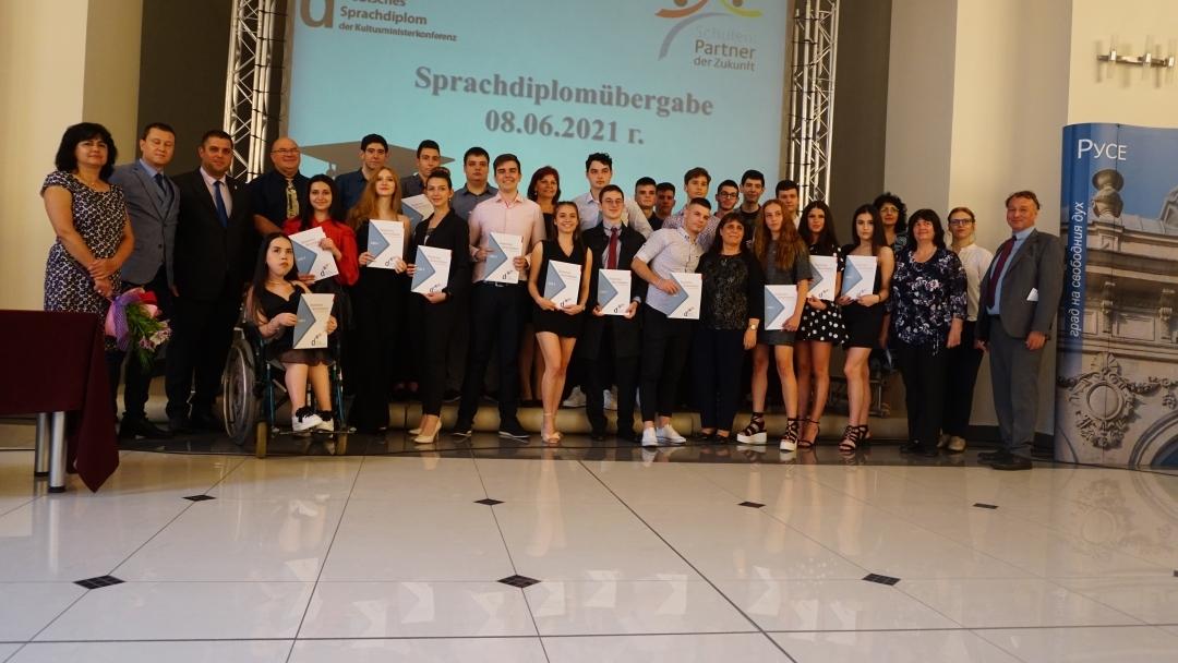"""СУПНЕ """"Фридрих Шилер"""" връчи """"Немска езикова диплома II"""" за 20-а поредна година"""