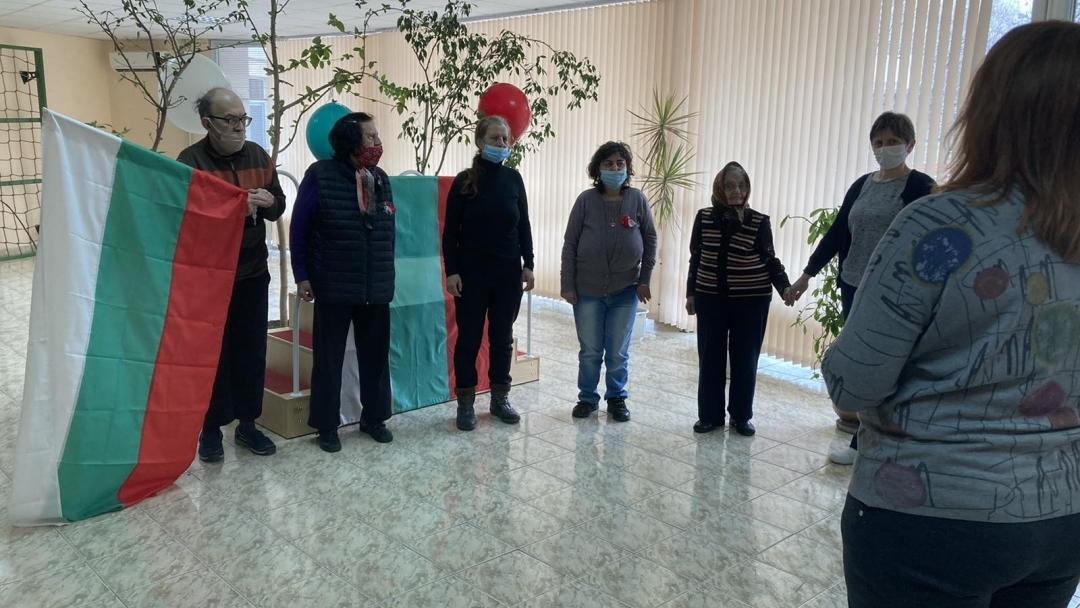 Серия от мартенски тържества в Центъра за комплексно обслужване на лица с увреждания в Русе