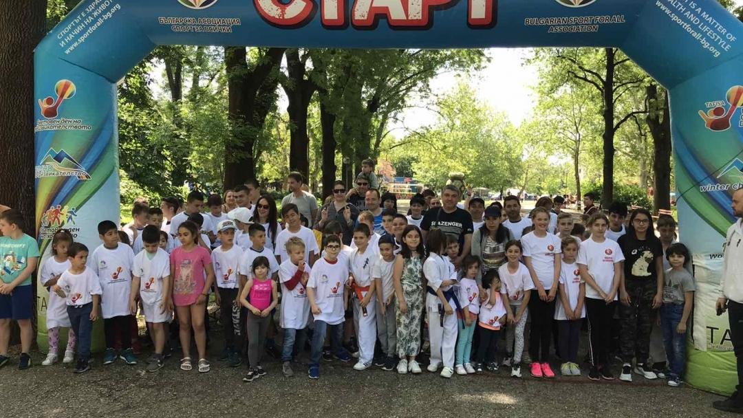 Русе посрещна Световния ден на предизвикателството в Парка на Младежта