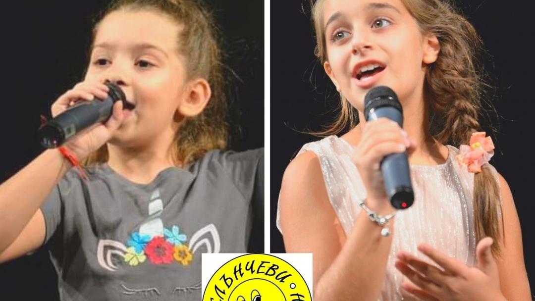 """Още едно отличие за децата от ВС """"Слънчеви ноти"""" в международен фестивал"""