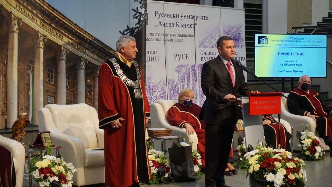 Днес отбелязваме 75-годишнината от основаването на Русенския университет