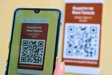 Туристически марщрути и QR кодове разказват историята на Русе