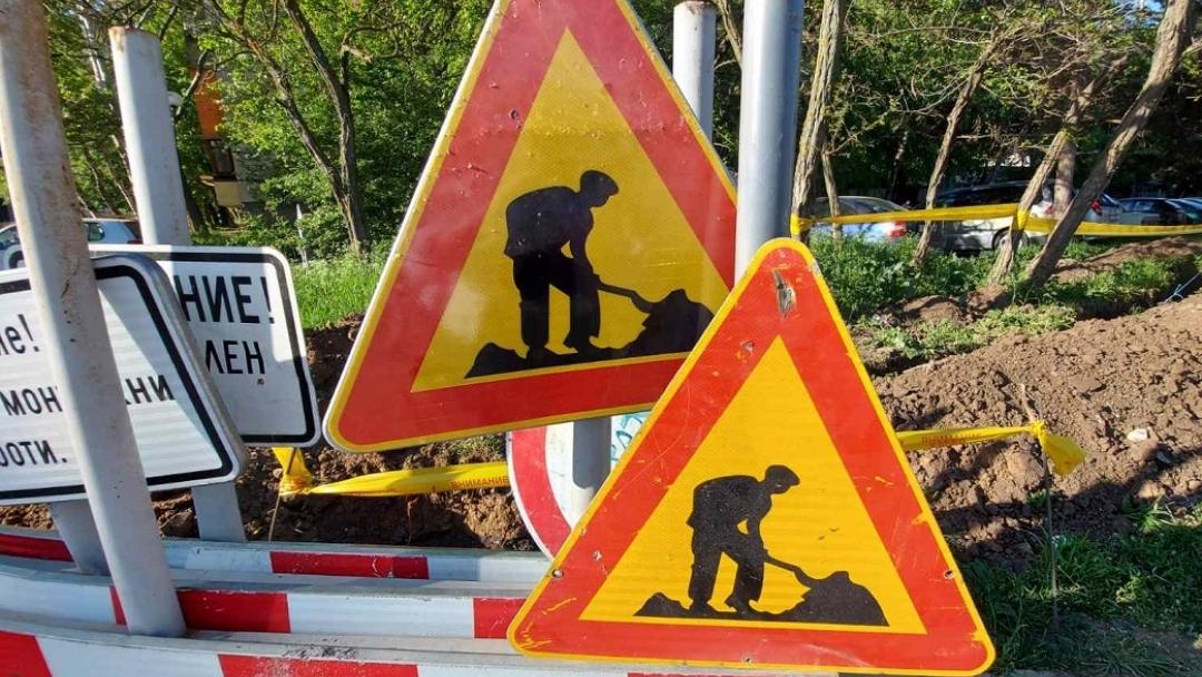 Започна ремонт на кръговото кръстовище до полицията