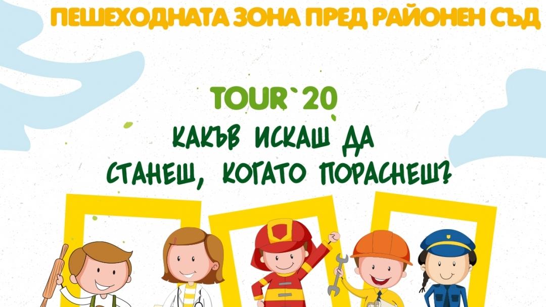 Образователното турне на National Geographic Kids 2020 идва в Русе