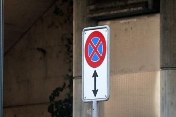 """Забраниха паркирането по улица """"Филип Станиславов"""" в Русе"""