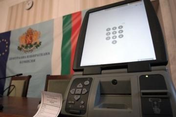 На 7 октомври ще се проведат консултациите с партии и коалиции за предстоящите избори