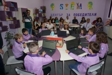 Започва въвеждане на обучение по роботика, виртуална и добавена реалност в русенските училища