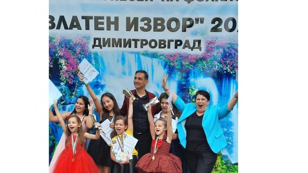 """Призови места за ВС """"Слънчеви Ноти"""" на национален фолклорен конкурс"""