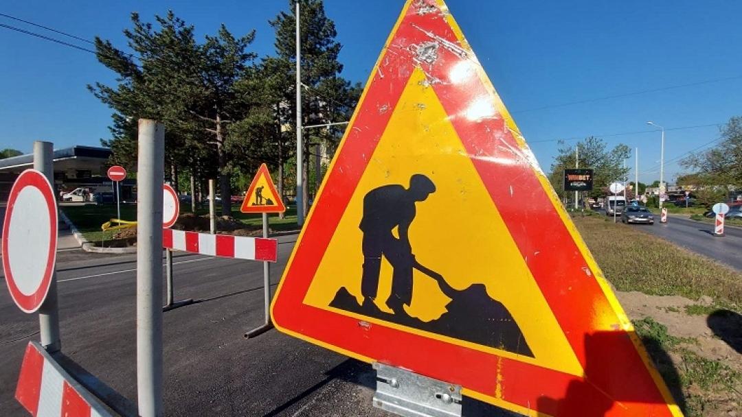 Преасфалтирането на бул. Липник се съобразява с графика за ремонти на ВиК мрежата