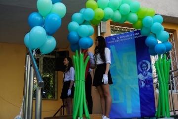 Училището по европейски езици в Русе отбелязва днес своя патронен празник