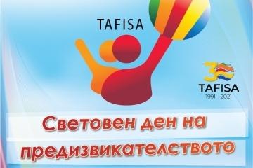 Световният ден на предизвикателството за първи път в Русе