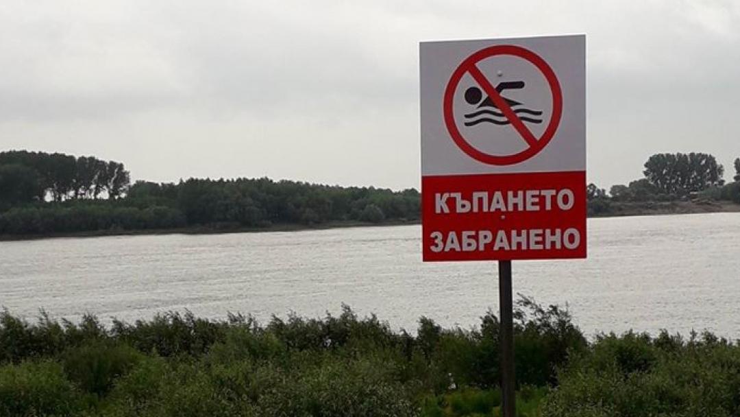 Община Русе напомня: Къпането в Дунава е забранено