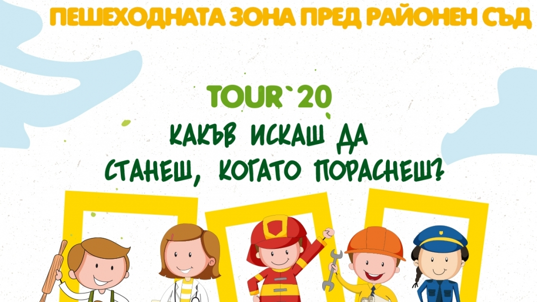 Тази неделя в Русе - образователното турне на National Geographic Kids 2020