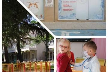 Възпитаници на детска градина в Русе ще бъдат изследвани за сколиоза и нарушения във физическото си развитие