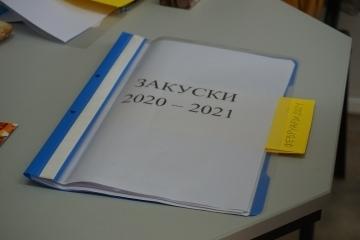 Проверки в 9 русенски училища извършиха експертите от Община Русе