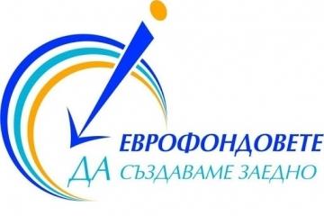 Областният информационен център започва своята информационна обиколка в русенска област