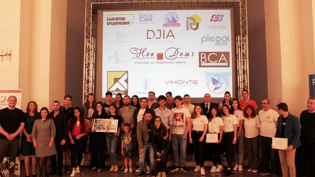 Приключи 50-часовия хакатон за предприемачи в Русе. 1000 лева награда получи най-добрата бизнес идея