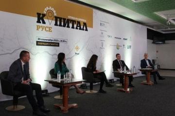 """Форум на """"Капитал Градове"""" събра представители на местната власт, бизнеса и гражданите в Русе"""