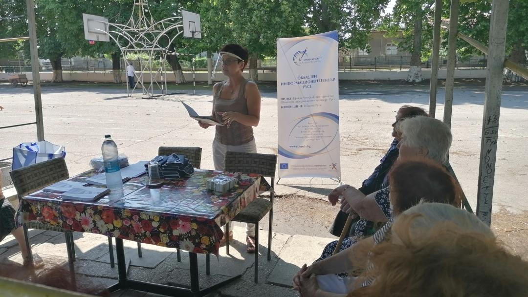 ОИЦ – Русе представи в Ряхово европейското финансиране в община Сливо поле