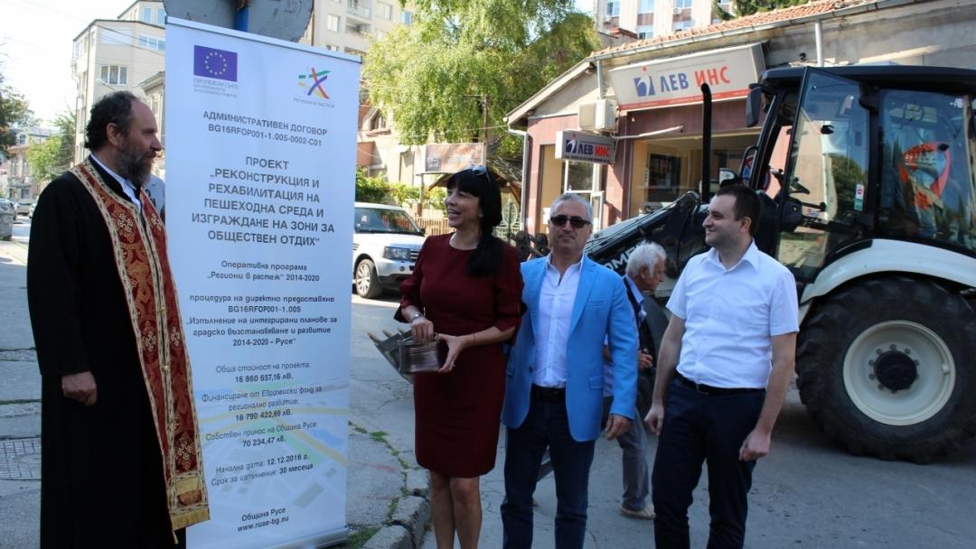 """Състоя се символична първа копка на обект  """"Реконструкция и рехабилитация на пешеходната среда по ул. """"Райко Даскалов"""""""
