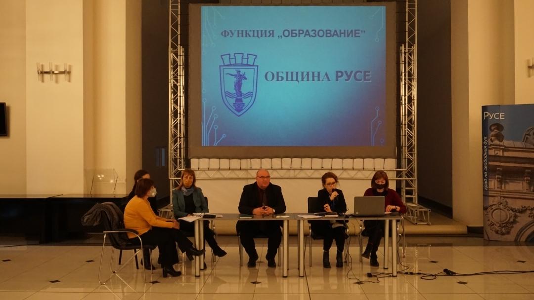 Разпределени са бюджетните средства за образование в Община Русе за 2021 година