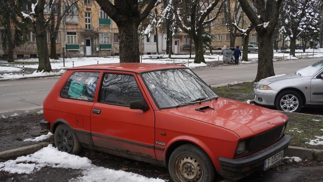 Репатрирането на излезли от употреба автомобили в Русе започва от днес