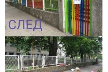 Родители преобразиха двора на детската градина в Семерджиево
