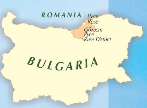 Obshina Ruse Geografska Harakteristika